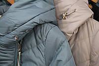 Куртка демисезонная LUSSKIRI 9221 .БЕЖЕВЫЙ