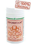 Провитам, хвойные таблетки - фитостериново-каротиновый комплекс широкого спектра действия