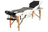 Деревянный 3-х сегментный стол для массажа 2 цвета (черный - белый)