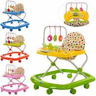 Детские ходунки М 0591 с подвесными игрушками
