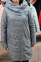 Куртка демисезонная LUSSKIRI 9221 .ГОЛУБОЙ