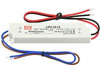 Блок живлення 12вольт 18Вт LPH-18-12 герметичний IP67 Mean Well 3355
