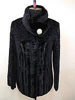 Куртка женская зимняя - Р-155, размеры - 46, 48