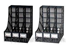 Лоток для бумаги вертикальный 618 (А-875) (3 секции, пластик) Черные