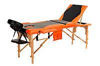 Деревянный 3-х сегментный стол для массажа 2 цвета (черный - оранжевый)