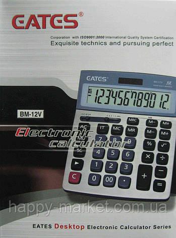 """Калькулятор """"EATES"""" BM-12V бухгалтерский (12 разрядный, 2 питания), фото 2"""