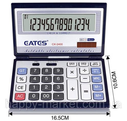 """Калькулятор """"EATES"""" CX-2400 (14 разрядный, раскладывающийся, 2 питания), фото 2"""