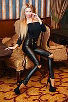 Лосины женские , материал эко-кожа, цвет черный, фото реальное ,супер качество вмаг №9035