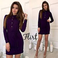 Платье цвет фиолетовый 12386