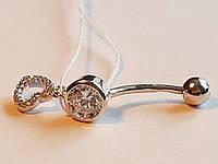 Серебряная серьга для пирсинга пупка. Артикул Пр2Ф/025, фото 1