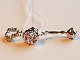 Срібна сережка для пірсингу пупка. Артикул Пр2Ф/025