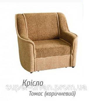 Кресло Малютка (Томас коричневый)