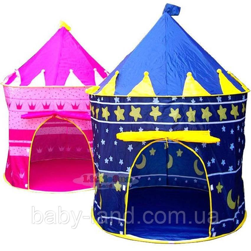 Палатка игровая домик M 3332