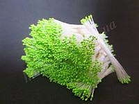 Тайские тычинки, САЛАТОВЫЕ, супер-мелкие на белой нити, 23-25 нитей, 50 головок