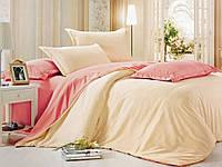 Двухспальное однотонное постельное белье, бежево\розовое