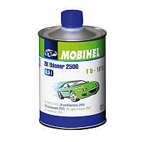 Разбавитель быстрый 2500 - для 2к мат-ов (ок.10%) Mobihel, 0,5л
