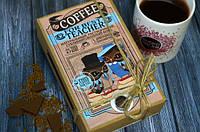 Кофейный набор Учителю