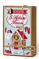 Шоколадный набор З НОВИМ РОКОМ УКР 30 шоколадок