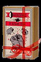 Шоколадный набор Крафт Мопс ЛЮБЛЮ ТЕБЯ 20 шоколадок