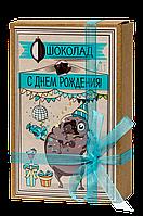 Шоколадный набор Крафт Мопс С ДНЕМ РОЖДЕНИЯ 20 шоколадок