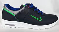 """Кроссовки """"Nike"""""""