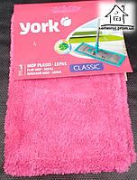 Запаска на швабру York Classic (розовая)