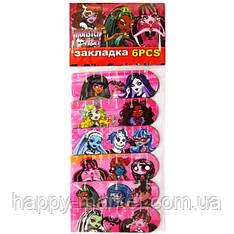 """Набор закладки с магнитом 10183-13/850MH """"Monster High"""" (6 шт. в упаковке )"""