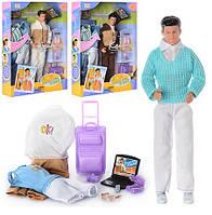 Кукла Кен DEFA 20993 одежда, аксессуары