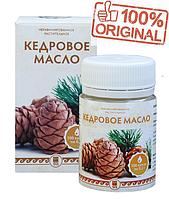 Кедровое масло, 100% - натуральные витамины: Е, D, К, группы В, каротиноиды (провитамин А)