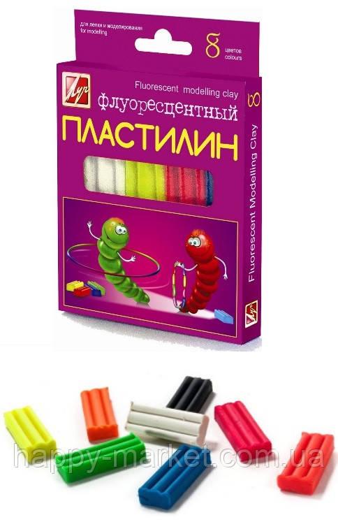 """Пластилин 8 цв. Луч """"Флуоресцентный"""" 105 гр"""
