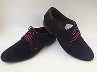 """Мужские стильные замшевые синие туфли фабрики """"Veber"""""""