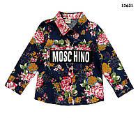 Рубашка Moschino для мальчика. 100, 110, 120, 130 см