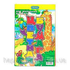 """Папір кольоровий А4 """"Люкс-колор"""" Жираф 9 кол. (упаковка 100 шт)"""