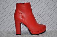 Ботильоны стильные на устойчивом каблуке эко кожа красного цвета