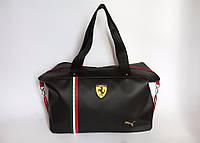 Женская спортивная сумка Puma Ferrari Черная Пума Феррари