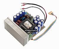 CF54-56 ParkAudio Импульсный источник питания для усилителя мощности 700Вт