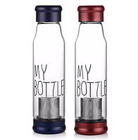 Стеклянная бутылка My bottle с заварником, фото 1