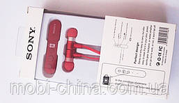 Навушники магнітні Sony MDR-EX650BT Bluetooth, red, фото 2