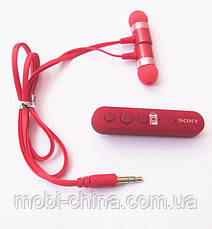 Навушники магнітні Sony MDR-EX650BT Bluetooth, red, фото 3