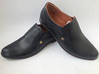 """Синие мужские кожаные туфли фабрики """"YDG"""""""
