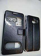 Чехол книжка для Samsung Galaxy A7 (2017) SM-A720