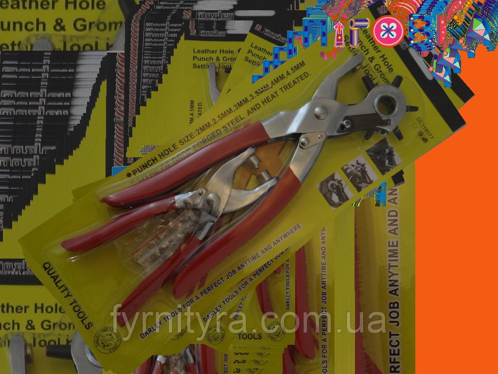 Набор дырокол, устройство для установки блочек DL 518077