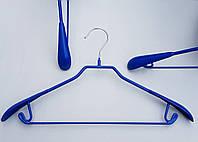 Плечики вешалки тремпеля металлический в силиконовом покрытии широкий синего цвета, длина 43 см