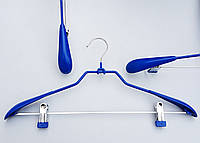 Плечики вешалки тремпеля металлический в силиконовом покрытии костюмный синего цвета, длина 43 см