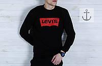 Мужской СВИТШОТ Levi's (Левис, Черный) Black 🔥