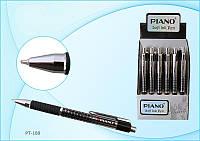 Ручка масляная Piano PT-189 (синяя)