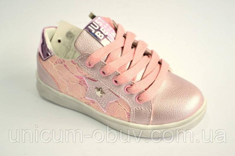 cecf84e17 Детская обувь оптом.Детские кеды от бренда- Солнце (разм. с 25 по 30)8 пар