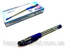 Ручка стирається з гумкою RB98/U888 кулькова