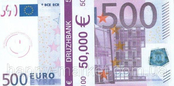 """Пачка денег (сувенир) 007 Евро """"500"""", фото 2"""