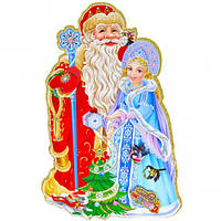 "Плакат с глиттером и флоком ""Дед Мороз и Снегурочка"" 35*22 см."
